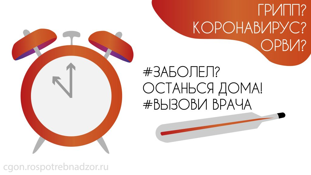 https://www.rospotrebnadzor.ru/about/info/news_time/news_details.php?ELEMENT_ID=13566